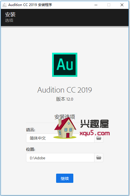 Audition20190-1.png