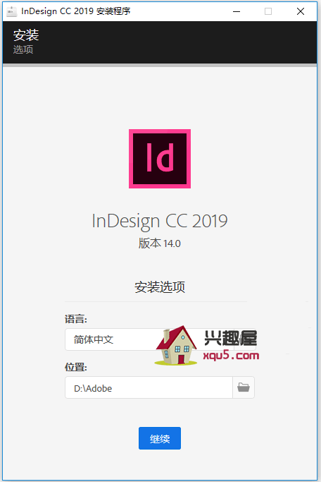 InDesign2019-1.png